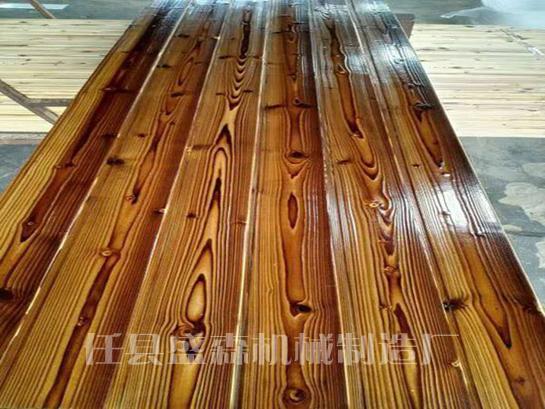 碳化木机样品展示