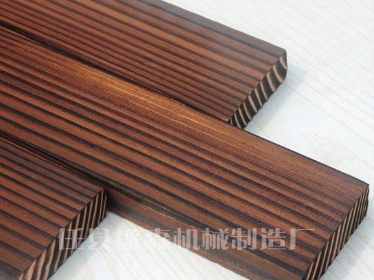 仿古碳化木机样品